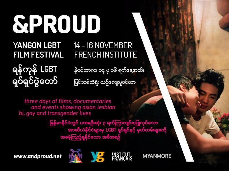 Myanmar gay Gay in